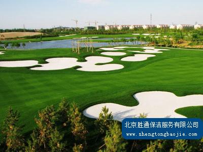 香山国际高尔夫俱乐部